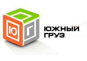 Юг (Южный груз логотип)