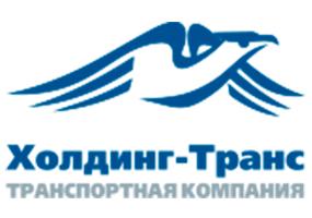 Холдинг-Транс логотип