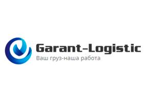 Логотип Гарант-Логистик (Garant-Logistic)