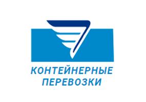 Логотип ООО Контейнерные Перевозки