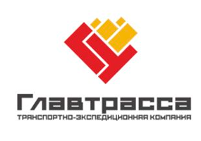 Лого Главтрасса