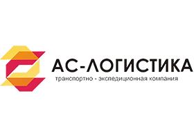 Логотип АС-Логистика
