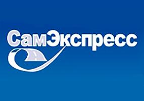 СамЭкспресс логотип