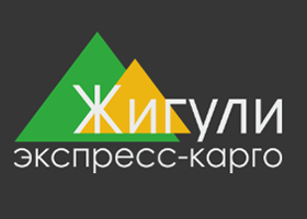 Логотип Жигули экспресс-карго