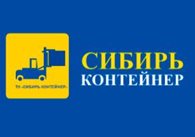Лого Сибирь Контейнер