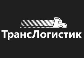 Логотип ТрансЛогистик