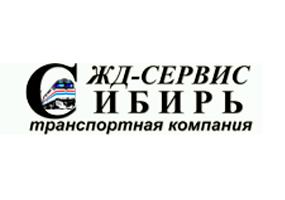 Логотип ЖД-Сервис Сибирь
