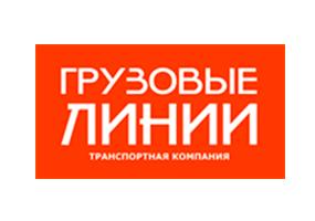 Логотип Транспортная компания Грузовые Линии