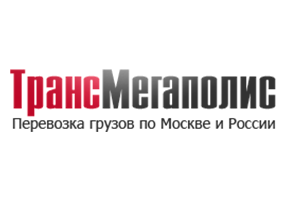 Логотип ТрансМегаполис