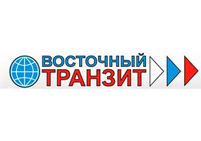Логотип Восточный транзит