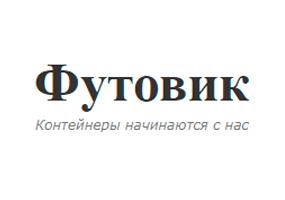 Логотип Футовик