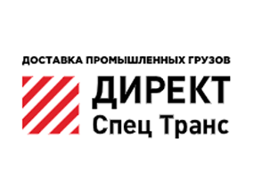 Логотип Директ Спец Транс