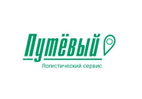 Логотип Путёвый