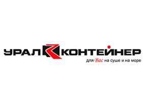 Логотип Урал-Контейнер