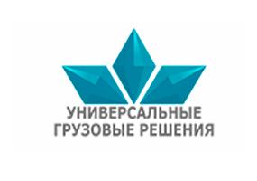 Логотип Универсальные Грузовые Решения