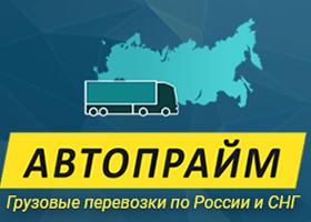 Логотип ТК Автопрайм