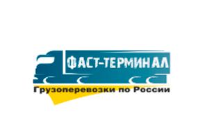 logo-fast-terminal