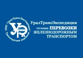 лого-уралтрансэкспедиция