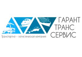 лого-гаранттранссервис