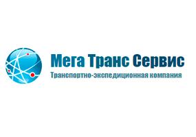 logo-mega-trans-servis