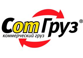 logo-komgruz