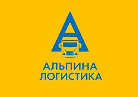 logo-alpina-logistic