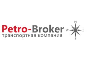 logo-petro-broker