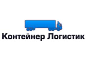 logo-konteyner-logistik