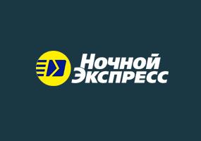 лого-ночной-экспресс