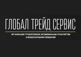 лого-гтс-астра