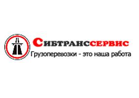 logo-sibtransservis