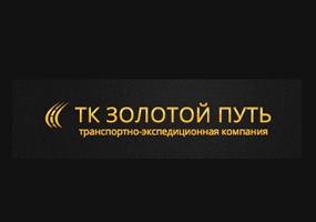 лого-золотой-путь
