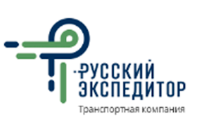 logo-russkij-ekspeditor