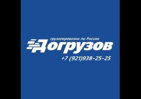 лого-догрузов