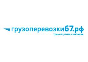 logo-ooo-gruzoperevozki-67