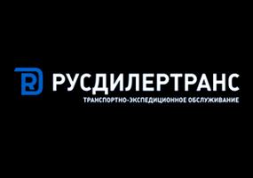 логотип ООО РусДилерТранс