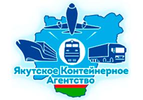 yakutskoye konteynernoye agentstvo