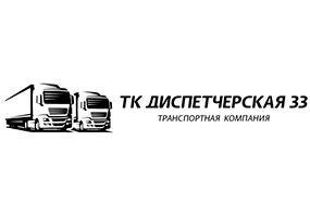 logo-tk-dispetcherskaya-33