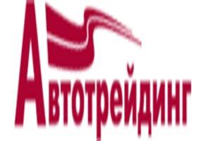 logo-ooo-avtotrading
