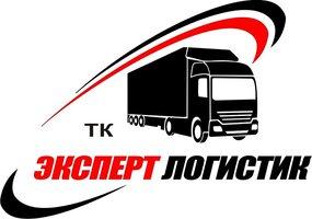 logo-expert-logistic