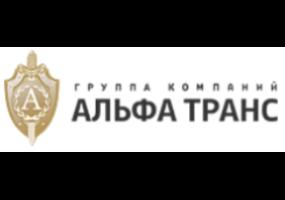 logo-alfa-trans-terminal