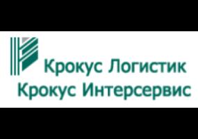 logo-krokus-logistik
