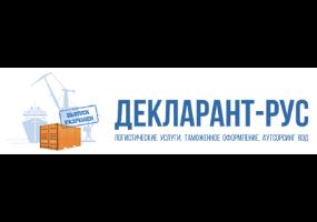 logo-deklarant-rus
