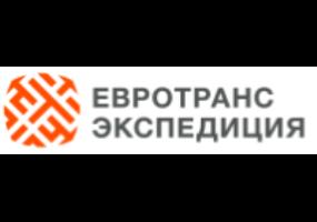 лого-ооо-евротрансэкспедиция