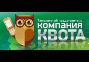 logo-kompaniya-kvota
