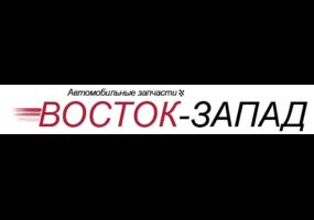logo-vostok-zapad