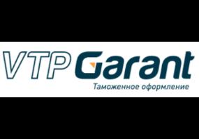 logo-vtp-garant