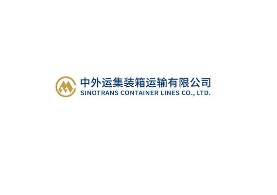 Sinotrans Container Lines логотип