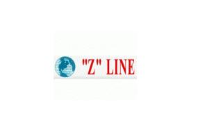 """""""Z"""" Line логотип"""